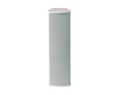 "CS210 IP66 Weatherproof Column Speaker 2x 3.5"" Woofers White"