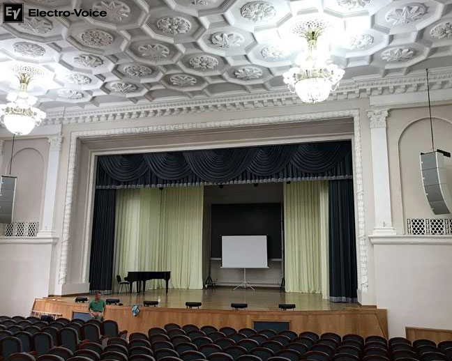 Electro-Voice solution for Kharkiv University